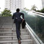 働き方改革|業務効率改善(遅刻編)①