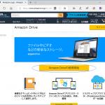 クラウドサービス|オンラインストレージ|Amazon Cloud Drive (1) 登録