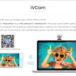 スマートフォンがWebカメラに! -「iVCam」のご紹介